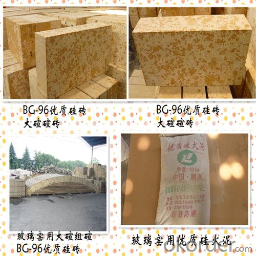 Silica Brick for Glass Melting Furnace with Good Thermal Shock Resistance.