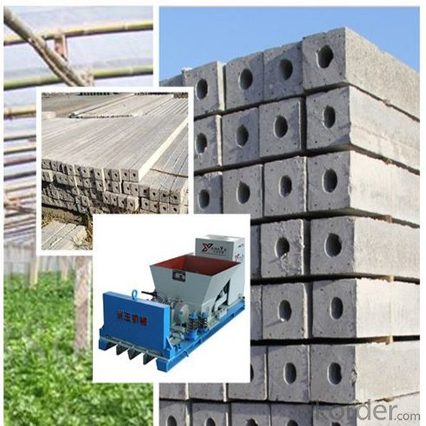Pushing Type Precast Concrete Purline Production Line