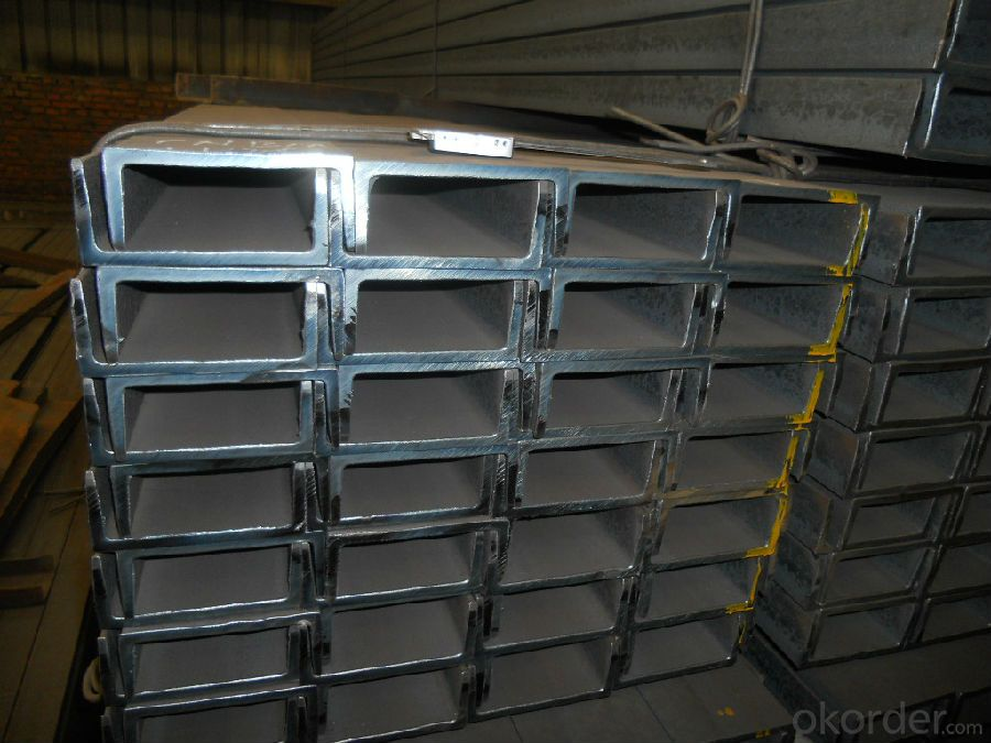 HOT  ROLLED  U-CHANNEL  STEEL EN Standard(UPN)