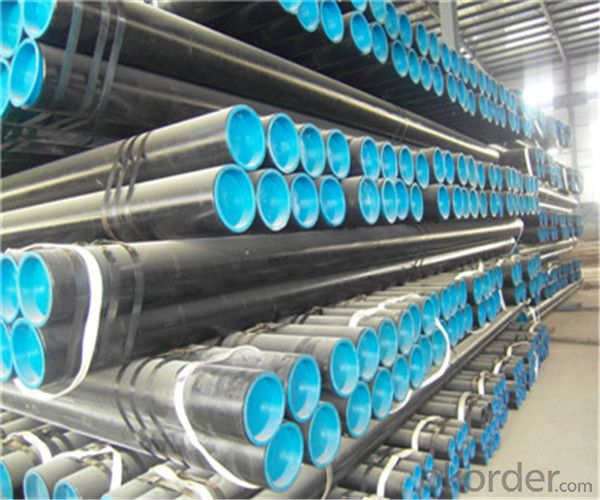 Seamless Steel Pipe from CNBM International Corporation