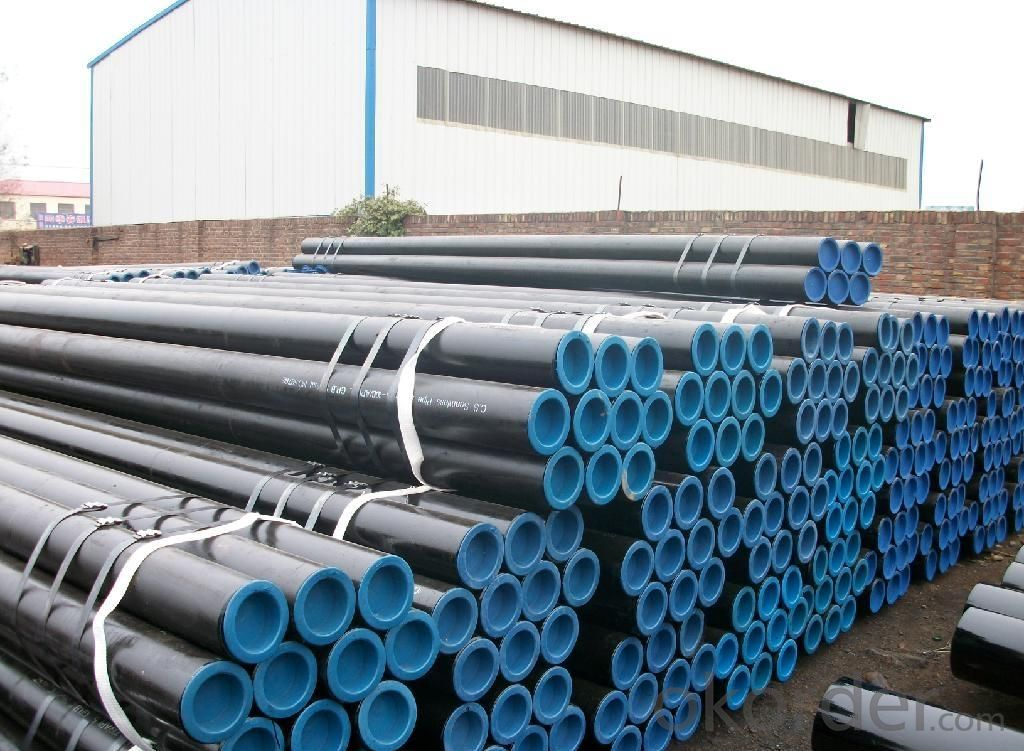 Seamless  steel  pipe  production  supplier  serious
