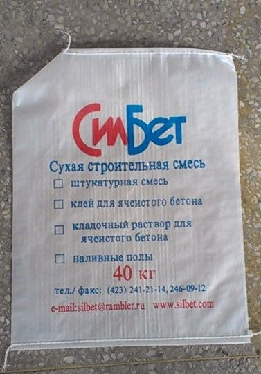 Top Sewed PP Woven Bag for Packaging in Industry