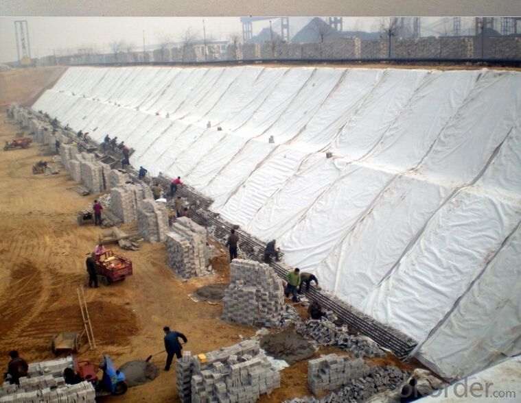 Geotextile Felt for Slope Protection Manufacturer