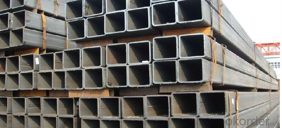 Steel Pipe -- Rectangular Steel Tube Suppliers