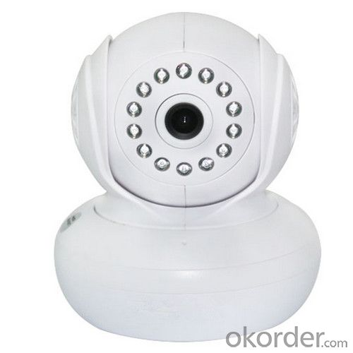 night vision security suveillance infrared ipcam camera
