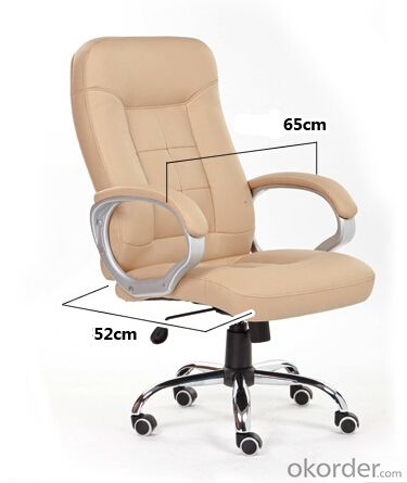 Office Chair with Executive Style PU Leather