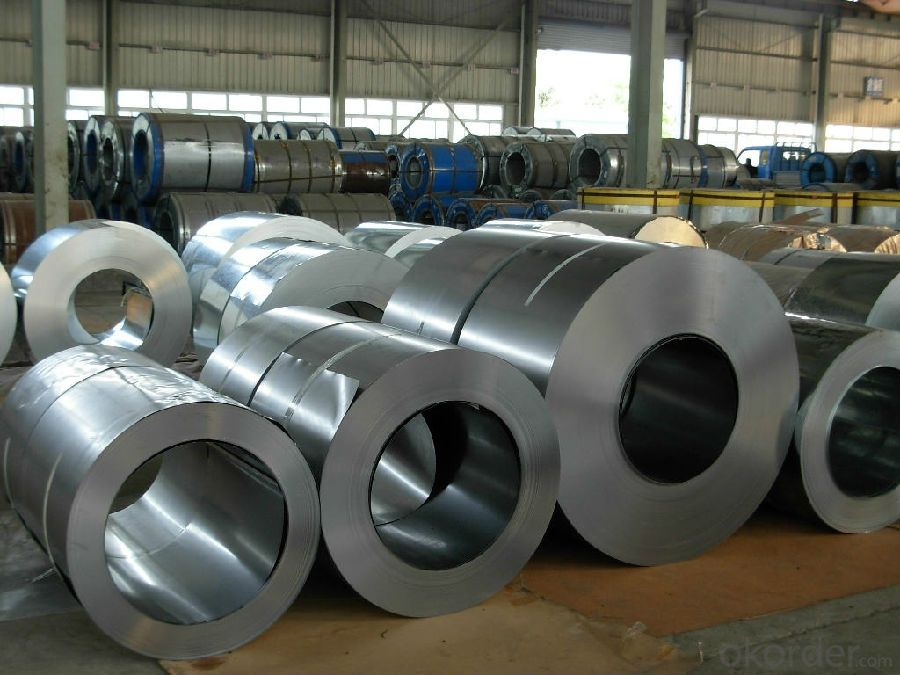 Chinese Best Cold Rolled Steel Coil--High Strength Low Price  in  China