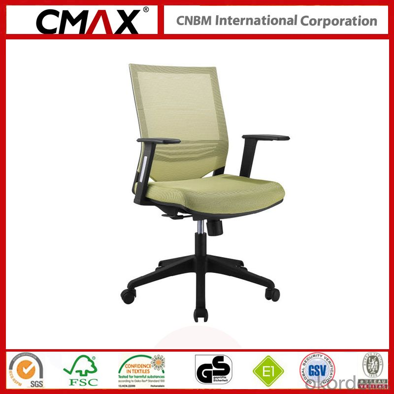 Office Computer Chair with White Leather