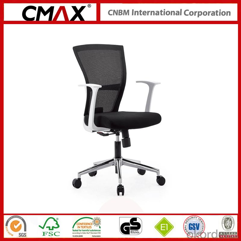 Black Mesh Office Chair with Classic Design