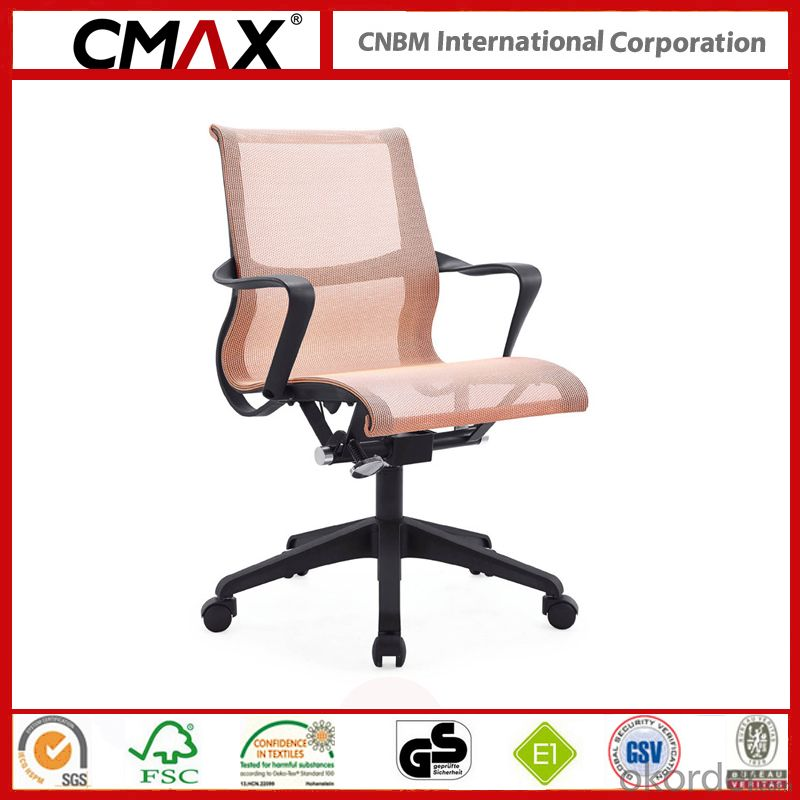 Mesh Fabric Office Meeting Chair with Classic Style
