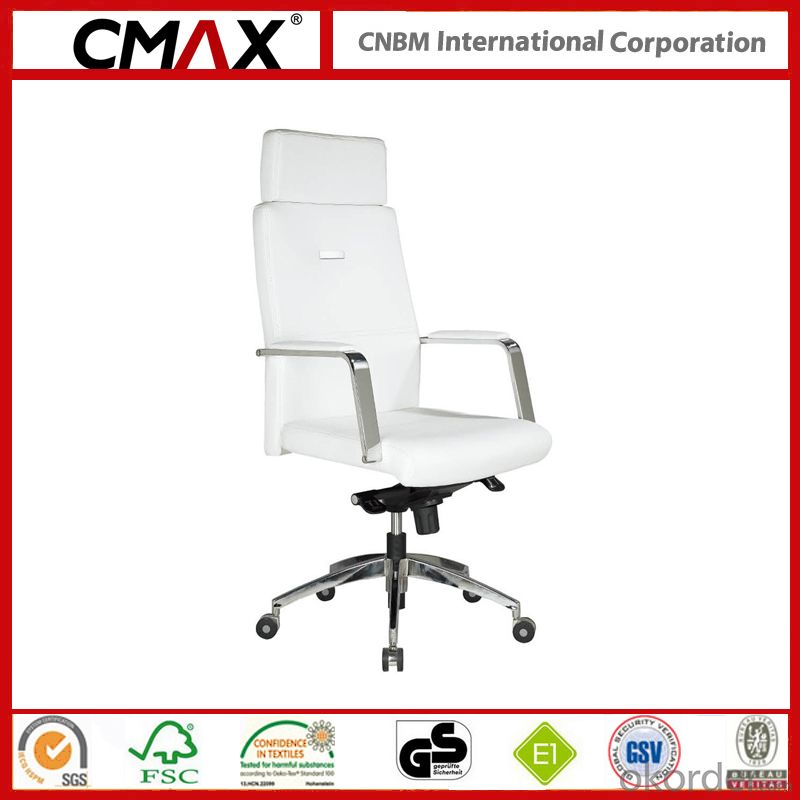 Office Meeting Chair with Height Adjustable