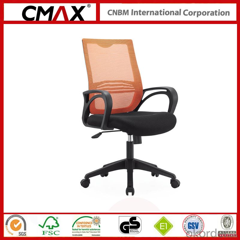 Mesh Office Meeting Chair with Height Adjustable