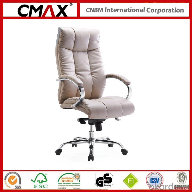 Office Meeting Chair with Leather Material