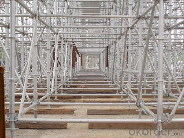 Cuplock Standard Scaffolding System High Quality