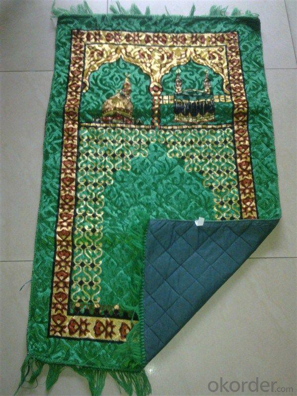 Islamic Muslim Prayer Carpet/Rug/Mat