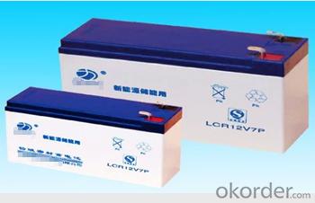 Emergency   Battery  LCR  series    12 V