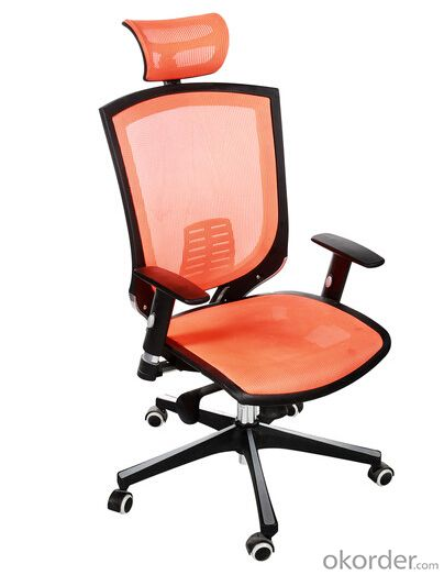 Mesh Chair/ Lifting Chair Model CMAX1021