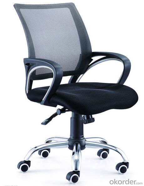 Office Mesh Chair optional color CMAX1011