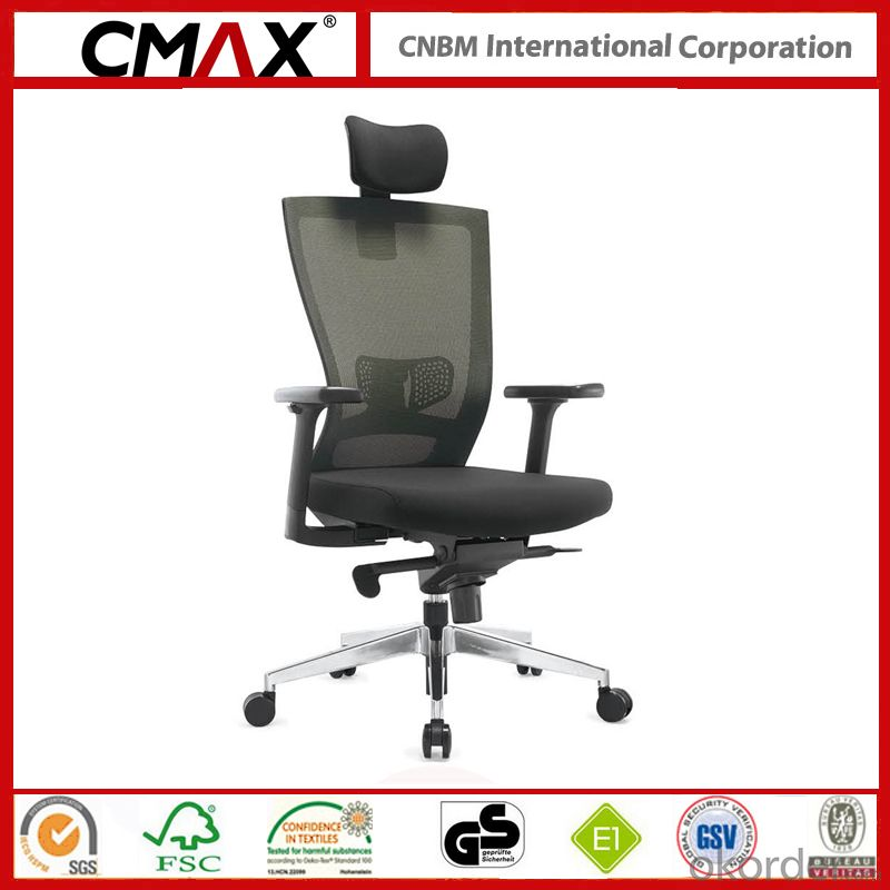 Office Manager Chair with Nice Classic Design