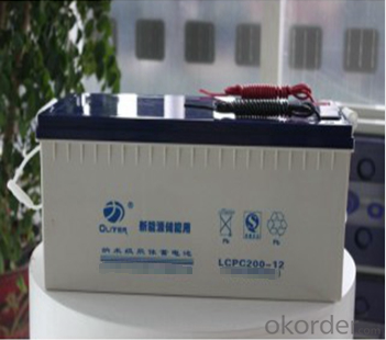 Storage  Battery  LCPC  series  12V 50AH