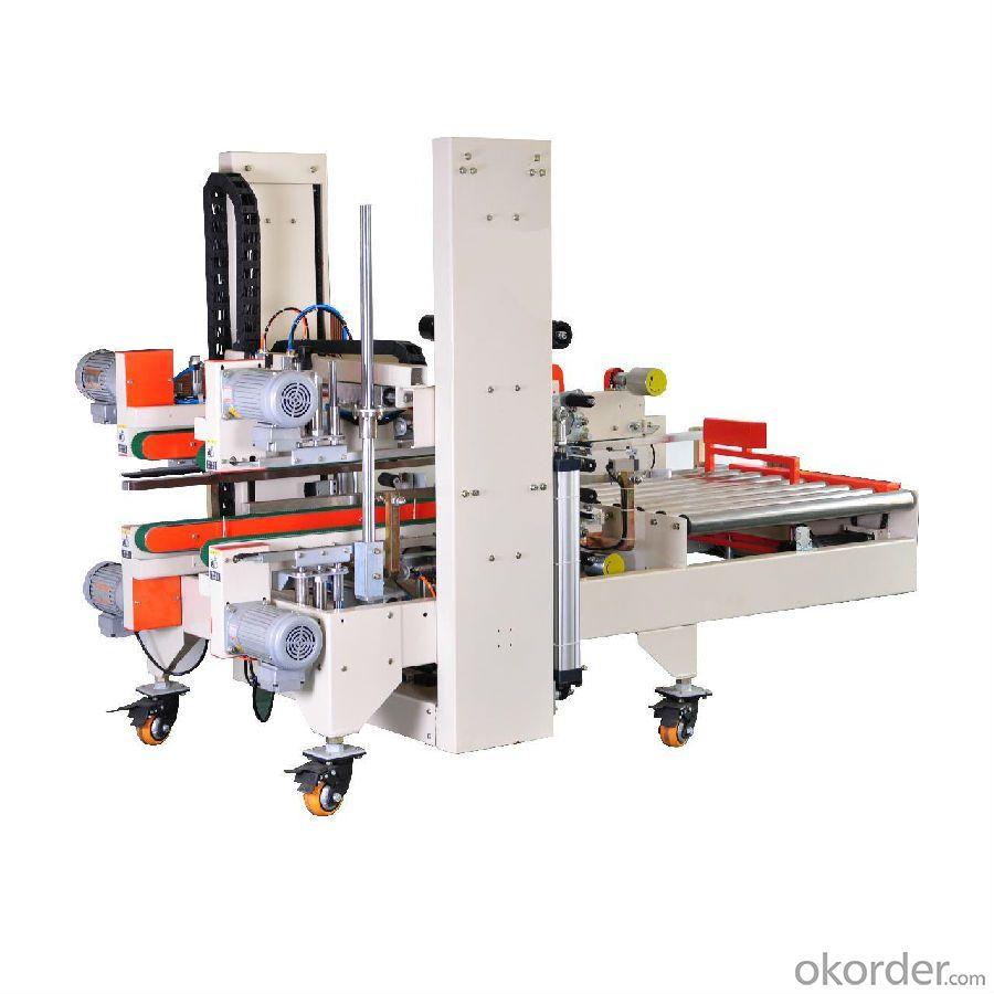 Sealing Machine Automatic Carton with China