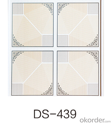Competitive PVC Ceiling Panel with Kinds of Designs