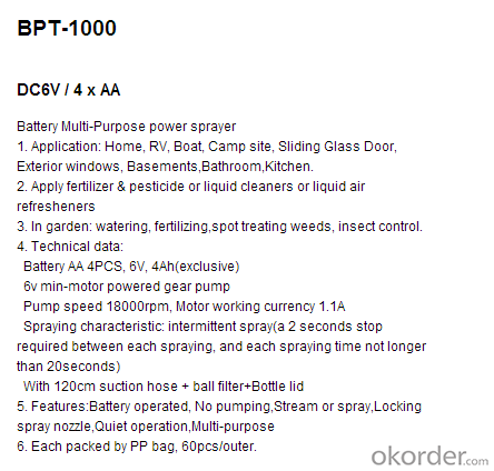 Battery Sprayer   BPT-1000