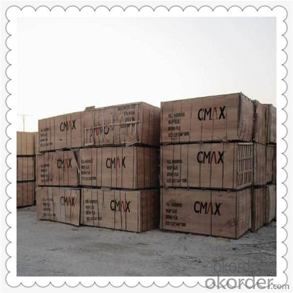 Commercial Plywood with Poplar Material of Lowest Price