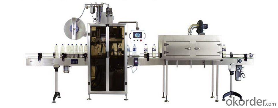 YL/YW Series Bottle Cooling Machine/Bottle Warming Machine YL100