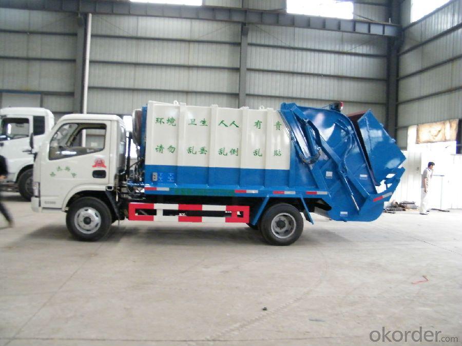 Garbage Truck (QDZ5161ZYSZH)10-18 M3
