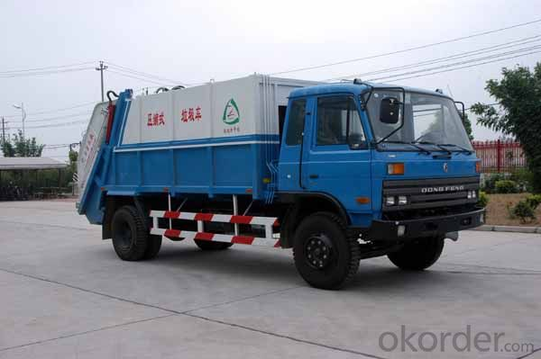 Garbage Truck  End Load Compacting Small(JK-251)