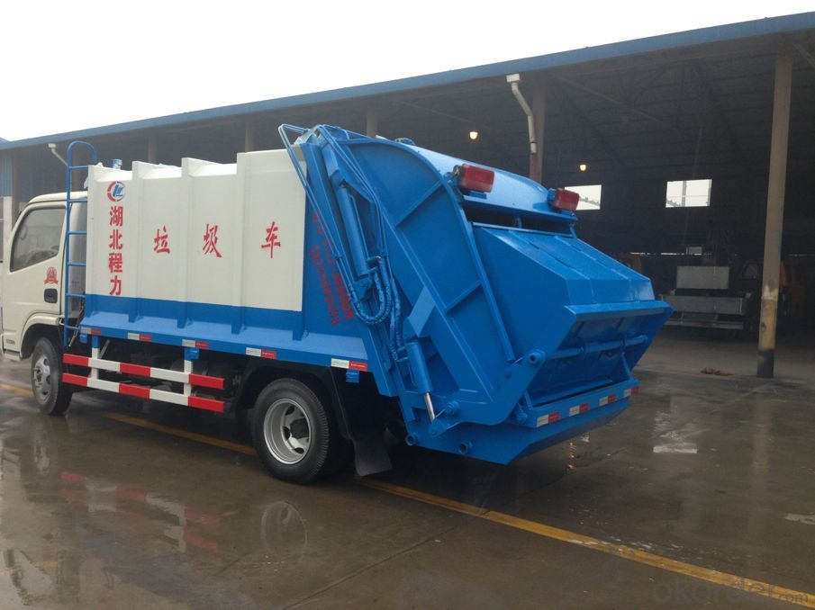 Compression Garbage Truck (KD5122ZYS)