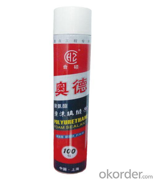 Highly Rigid Polyurethane Foam with High Quality