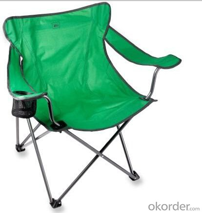 Camp Compact Chair with Cup Holder Colorful