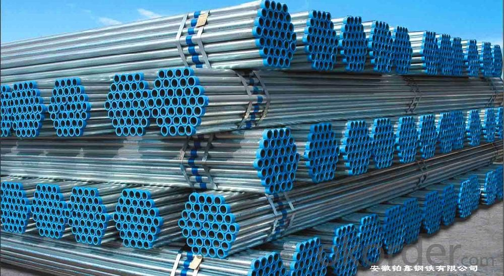 Seamless Steel Pipe for water oil gas liquid conveying