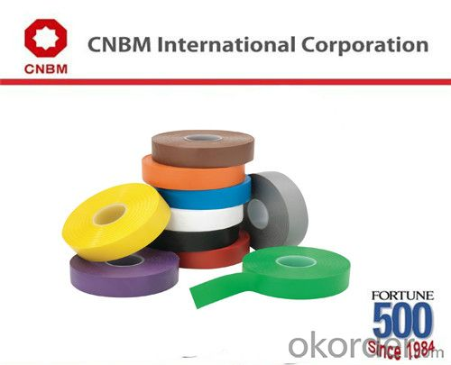 PVC Electrical Insulation Tape Manufacture-Supplier-Factory