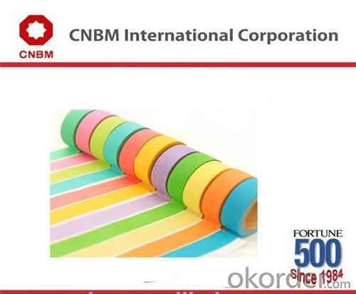 China Colour Masking Paper/Customized Masking Tape