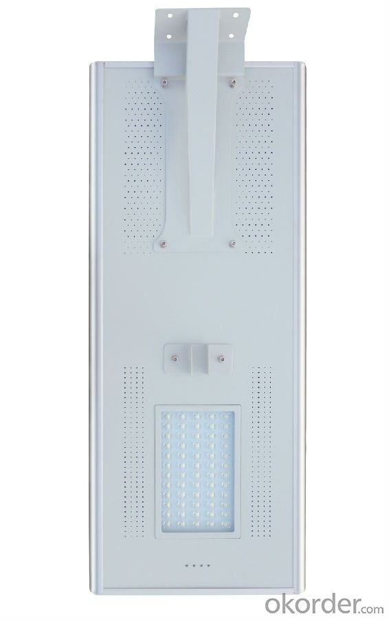 50W ALL IN ONE integrated solar LED street light  solar garden light  energy integrated street lamp