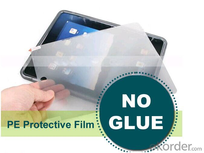 New Design Anti-blue Light Tempered Glass Screen Protector