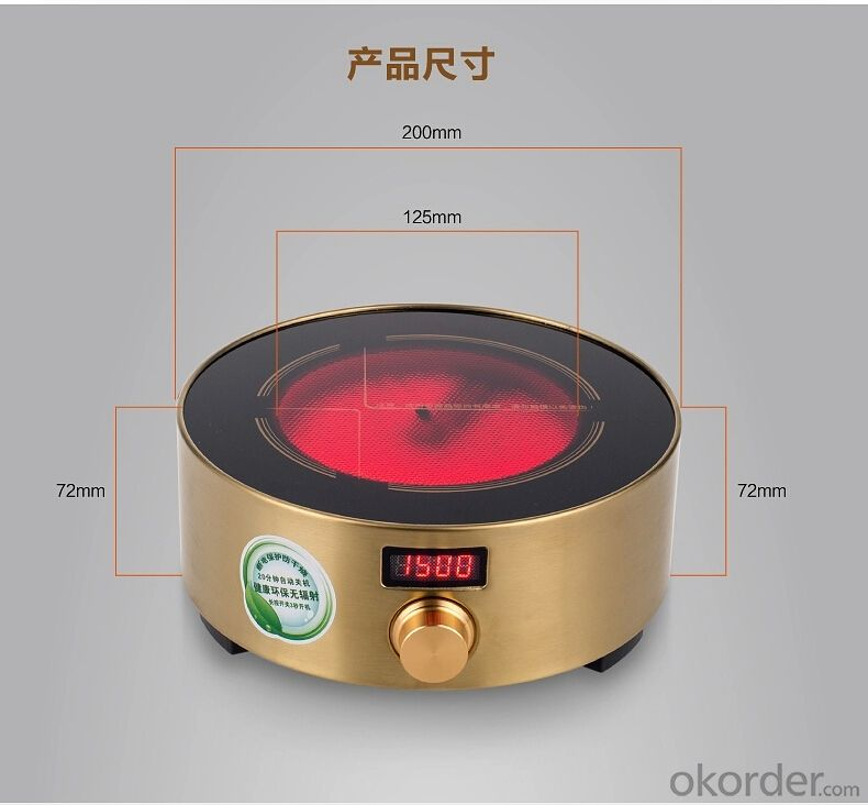Durable Electric Induction Cooker Radiant-Cooker
