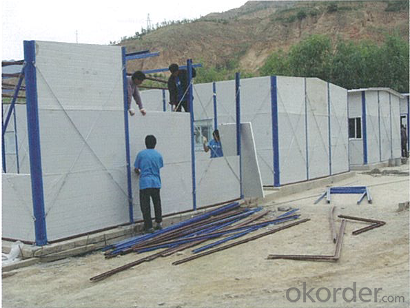 Sandwich Panel House with Comfortable Design