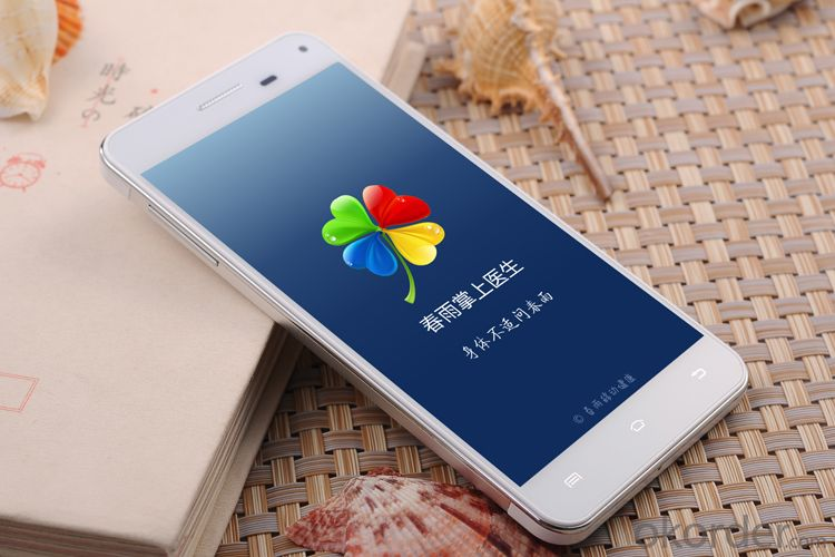 Smartphone 5.0 inch Quad-Core 3G Android4.4