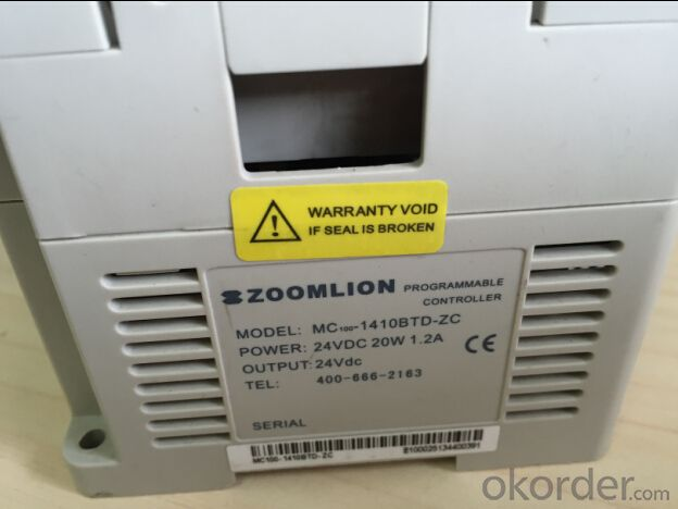 ZOOMLION PLC (Programmable Logic Controller)