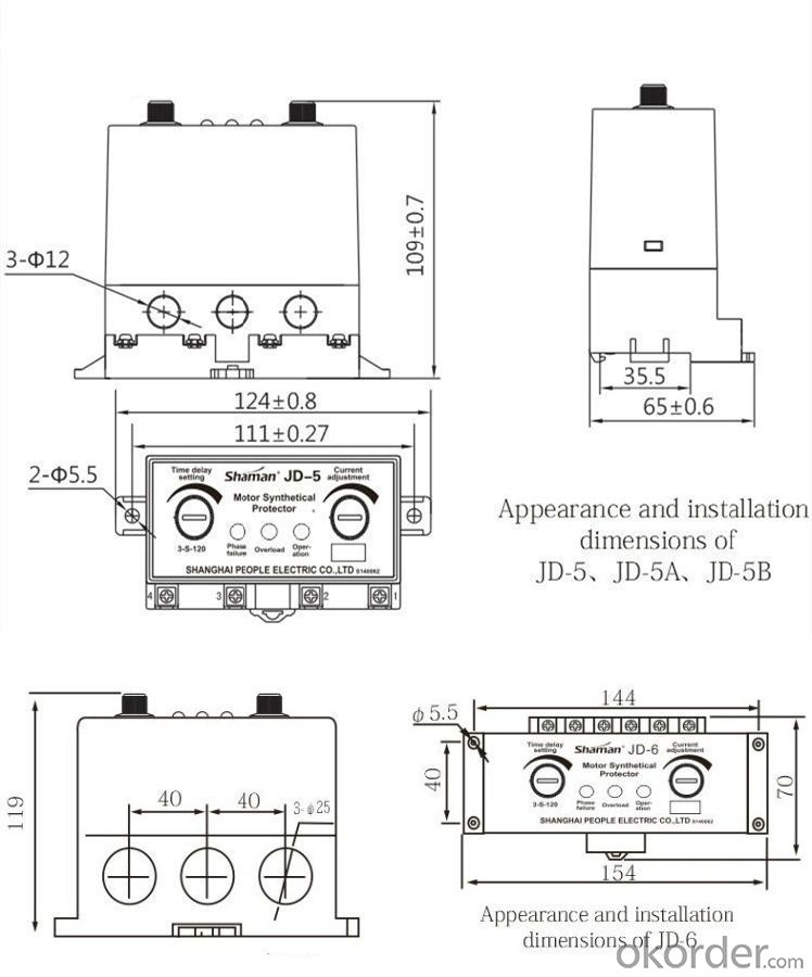 JD-5 series electro motor integrative protector