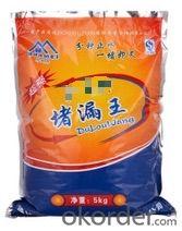 Inorganic Waterproof Material,Plugging Agent