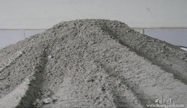 Concrete Expanding Admixture/Expanding Agents