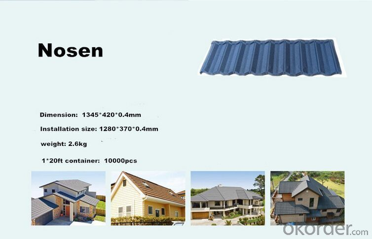 Fire Resistance Colorful Stone Coated Metal Roof Tile