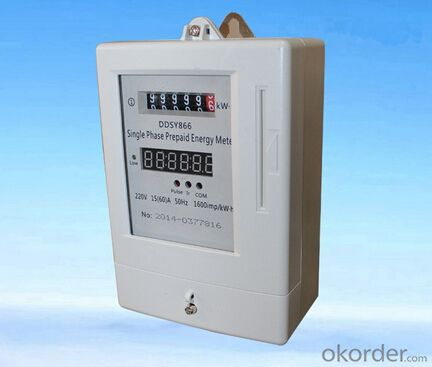 Single Phase Electronic Prepayment Energy Meter