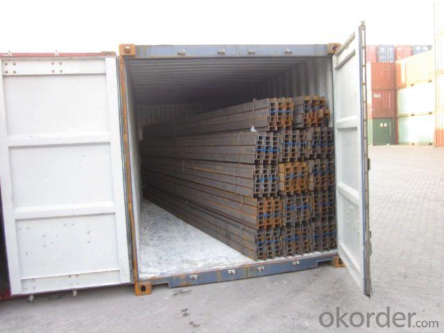 Hot Rolled Steel H-BEAM JIS SS400 GB Q235