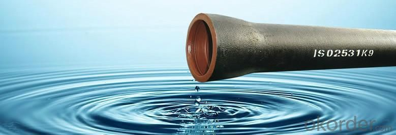 Ductile Iron Pipe ISO2531/EN545/EN598 DN500